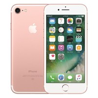Apple iPhone 7 IPhone7 Celular Smartphone 32GB Quad Core 4.7 NFC 12.0MP Camera 4G LTE Fingerprint Touch ID Used Mobile Phone