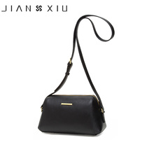 JIANXIU ブランド本革バッグライチテクスチャクロスボディ女性のメッセンジャーバッグ 2019 最新の小型ショルダーバッグ 2 色