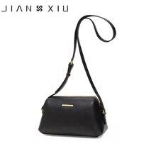 JIANXIU العلامة التجارية حقيبة جلدية أصلية يتشي الملمس أكياس Crossbody للنساء حقيبة ساع 2019 أحدث حقيبة كتف صغيرة 2 اللون