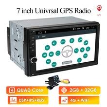 "2 GRAMM 2Din SD Android 10 Auto DVD Radio Player 7 ""1024*600 Universal Für Nissan vw GPS navigation BT autoradio Stereo Audio Player"