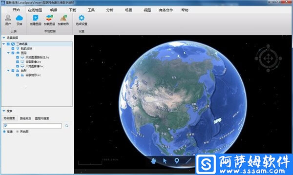 LocaSpace Viewer v3.8.4 三维GIS软件绿色免费版