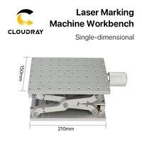 Cloudray 1 축 이동 테이블 210*150mm 작업 크기 z 축 테이블 휴대용 캐비닛 케이스 diy 부품 레이저 조각 기계