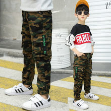 Camouflage Boys Trousers Harem Pants Casual Loose Cotton Letter Print Elastic Waist Kids Pants Boy Military Pants 4-13Y Teenager camouflage boys trousers 2018 new casual cotton print mid elastic waist harem pants for boys children pants blue green army p300