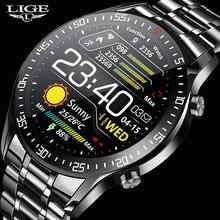 LIGE New Steel Band Digital Watch Men Sport Watches Electronic LED Male Wrist Watch For Men Clock Waterproof Bluetooth Hour+box