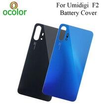 Ocolor ل Umidigi F2 غطاء البطارية الصلب Bateria الغطاء الخلفي واقية الإسكان استبدال ل Umidigi F2 غطاء البطارية