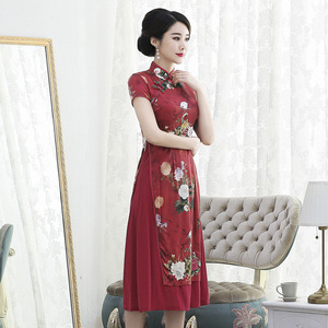 Image 2 - 2020 הצעה מיוחדת משי חדש העמידה בגיל Cheongsam השתפר התיכון ארוך Aodai אמא של גבוהה סוף שמלת כלה סיטונאי