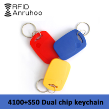 5/10PCS RFID Smart Chip Tag 13.56Mhz 1K S50 NFC Authorized Badge 125Khz TK4100 Dual Chip Keychain Access Card