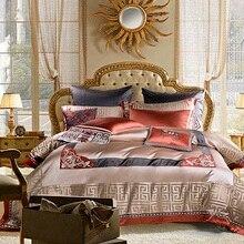 4/6/10Pcs Jacquard ชุดผ้าคลุมเตียง Duvet หรูเรียบชุดเครื่องนอนชุด Queen King Size ผ้าฝ้ายแผ่นผ้าคลุมเตียงหมอน Shams
