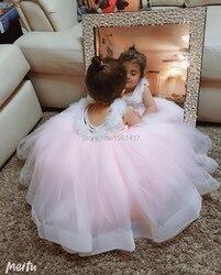 Вечернее платье для девочек, платье принцессы с цветами, детская одежда, бальные платья, 2020