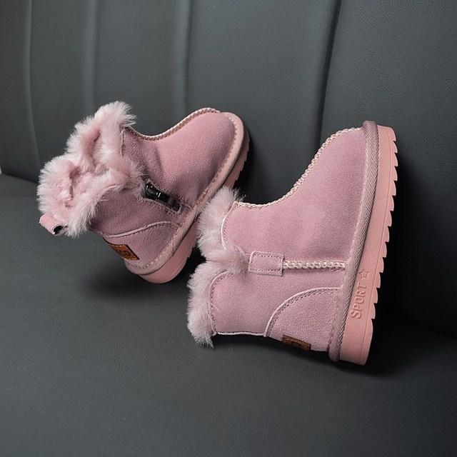 Fur Boots 3