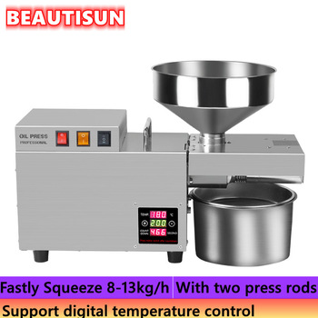 Beautisun Stainless Steel oil press machine,cold oil extractor Flax sunflower olive oil presser,S9S 1