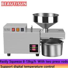 Beautisun – presse à huile en acier inoxydable, extracteur d'huile froide, presseur d'huile d'olive de tournesol de lin, S9S
