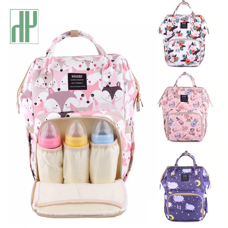 Diaper Bag Travel Mummy Backpack Maternity Nappy Changing Bags Large Capacity Waterproof Nursing Bag Wet Swan Bag For Baby Care