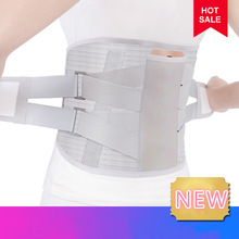 Lumbar Support Belt Disc Herniation Orthopedic Medical Strain Pain Relief Corset For Back Spine Decompression Brace lumbar orthopedic herniated disc brace waist back spinal support belt faja pain relief unisex adjustable