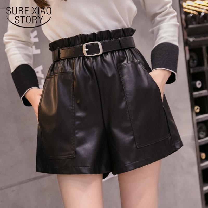 Elegant PU Leather Shorts Fashion High Waist Shorts Girls A-line Bottoms Wide-legged Trousers Autumn Winter Women Clothing 6312