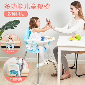 Baby high chair Multi-functional safe feeding cartoon Folding Children Dining Chair Portable highchair for 6-36 months highchairs new high quality portable children s dining chair multi function baby table folding children s dining seat stool