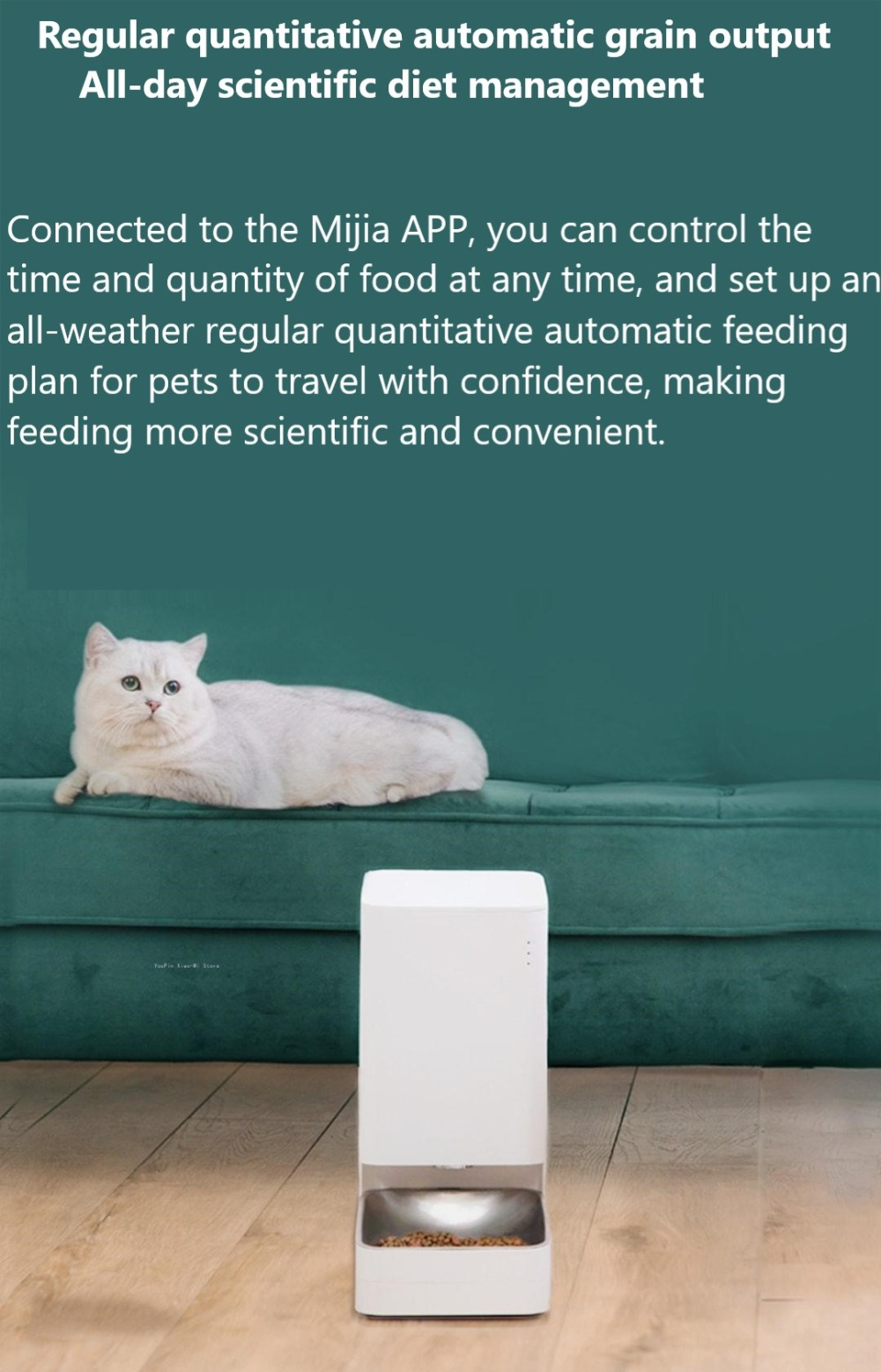 Xiaomi Xiaowan Smart Pet Feeder (2)