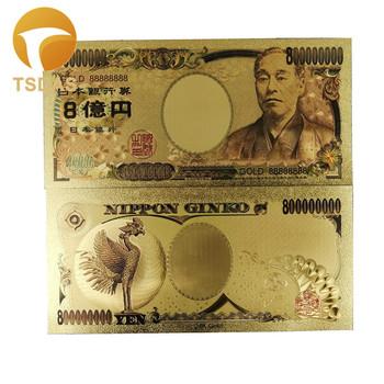 Kolorowe japonia banknoty 24K pozłacane 800 milionów jenów złota 88888888 złota folia banknotów japońskie banknoty 10 sztuk partia tanie i dobre opinie TSDAS Patriotyzmu Antique sztuczna fake banknotes souvenir banknotes 24k gold banknote gold foil banknote gold banknote set