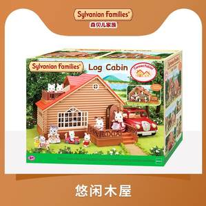 Sylvanian Families Wooden-House House-Model 4370 Play Toy Outing Leisure GIRL'S