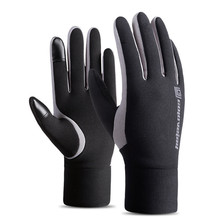 Drop Ship Winter Gloves Unisex Touch Screen Thermal Warm Ski Camping Hiking Motorcycle MTB Bike Full Finger Gloves Black M L XL madbike motorcycle cycling gloves for touch screen black blue size xl pair