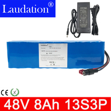 48v 8ah electric bike battery 18650 rechargeable battery pack With 2A charger built-in 15A BMS For electric bicycles 18650 battery pack 48v 14ah lithium battery 650watt electric scooter battery 48v with 54 6v 2a charger 15a bms ebike battery kit