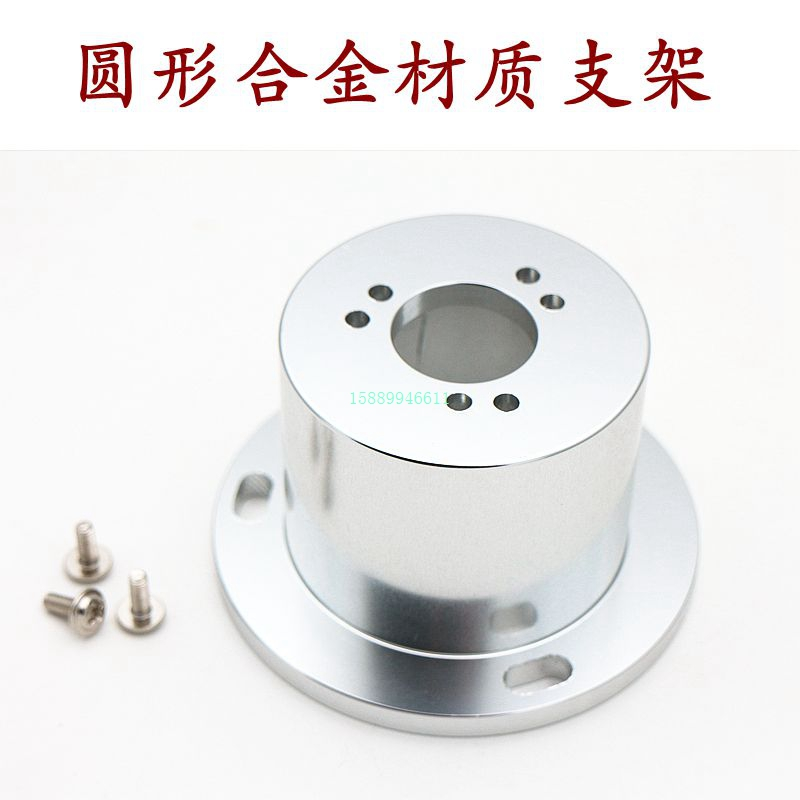 Encoder Special Round Bracket For E6B2 TRD-2T OVW2 Series Metal