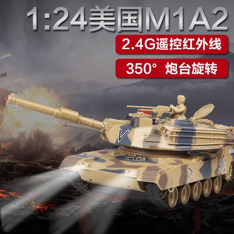 Children Model 2.4G Tank Remote Control Car-Battle Rechargeable Remote Control Model Car Tank Boy Toy