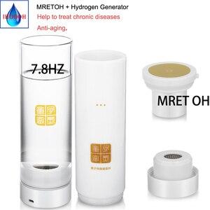 Image 1 - MRETOH générateur deau hydrogène riche en résonance moléculaire H2 bouteille deau améliorer limmunité réparation dommages cellulaires anti oxydation