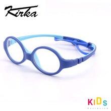 Kirka 2020 ילדי משקפיים ילד חמוד משקפיים מסגרות לילדים מרשם קוצר ראיה קטן ילדי משקפיים