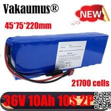Литиевая батарея vakaumus 36 в 10 Ач для электрического велосипеда