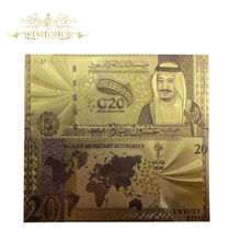 10pcs/lot New G20 Saudi Arabia 2020 Banknote 20 Riyal Banknote in 24K Gold Plated Bills For Home Decor And Collection
