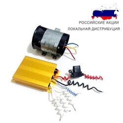35000 obr./min Turbo ładowarka maksymalnie 300W samochód elektryczny turbina Carregador turbo z automatycznym kontrolerem RU STOCK|Turboładowarki i części|   -