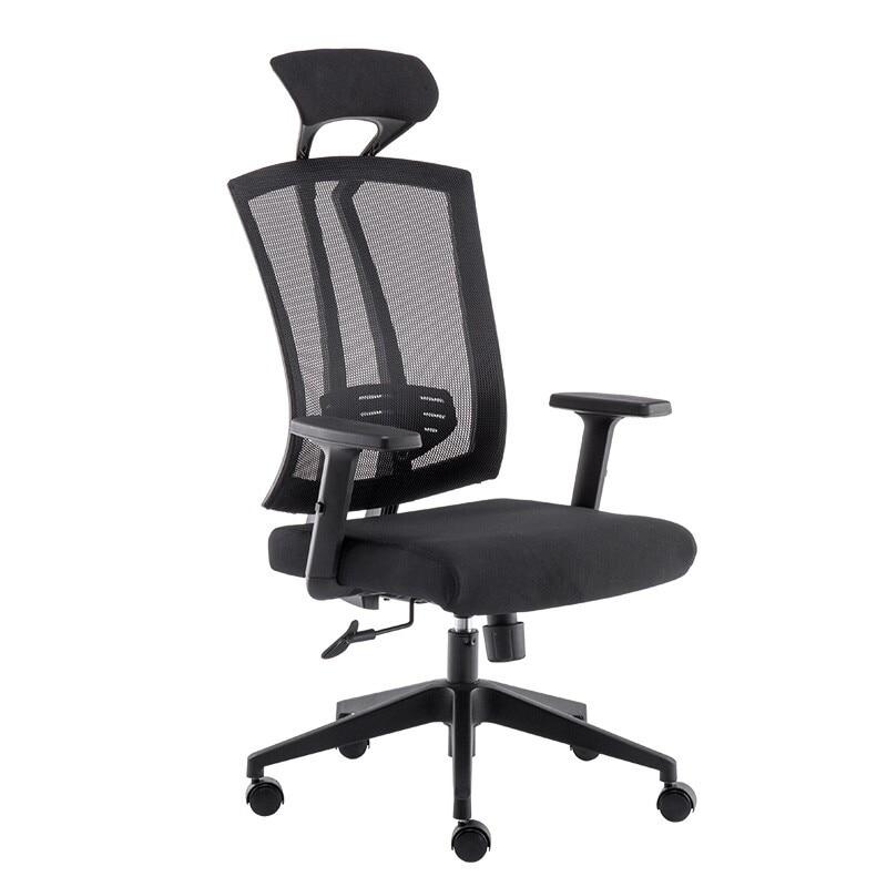 M8 Office Chair Manager Chair Ergonomician Chair Modern Concise Swivel Chair Modern Minimalist Staff Chair