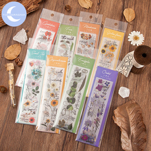 YueGuangXia Botany Series Plant Stickers Creative Bullet Journal Stationery School Scrapbooking Artistic Deco 8 Designs