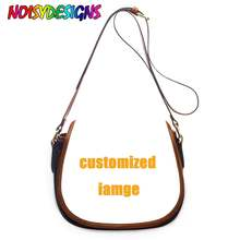 Женская сумка мессенджер из искусственной кожи на плечо noisydesigns