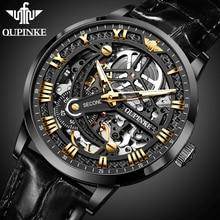 OUPINKE sport man's automatic watch Top brand luxury men mechanical