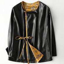 High Street Sheepskin Mid Length Black Jacket Printed Lining Women