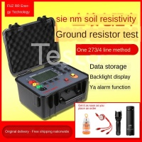 Simple earthing resistance soil resistivity test instrument ES3001 lightning protection detector