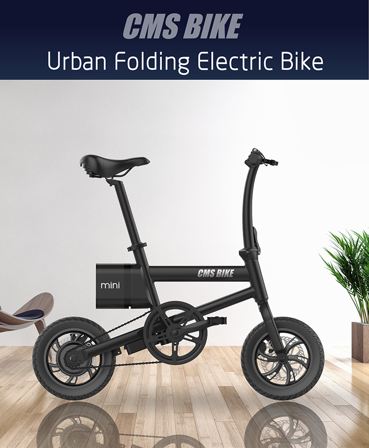 12 inch folding electric bicycle with LED displayer urban ebike 1