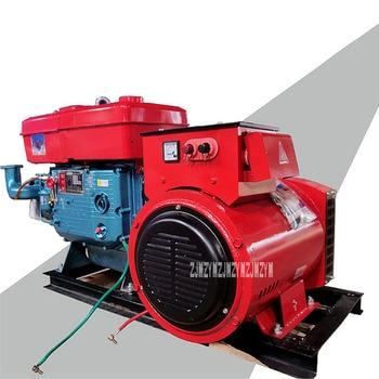 20KW Diesel Generator Single-Cylinder Water-Cooled Generator Set Durable Electric Start Diesel Generator Set 220V/380V 12V60AH 1000w 2000w 3000w 4000w 110 220v water hydroelectric generator single phase generator low speed start permanent magnet generator
