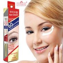 Creme de olho instantâneo retinol endurecimento anti-envelhecimento rugas anti inchaço hidratante remover círculos escuros cuidados com a pele cosméticos coreano