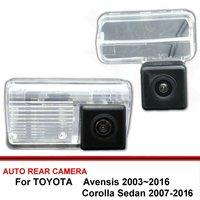 For TOYOTA Avensis Corolla Sedan 2003~2016 Night Vision Rear View Camera Reversing Camera Car Back up Camera HD CCD Wide Angle