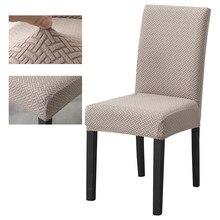 Super miękka tkanina polarowa pokrowiec na krzesło elastyczne pokrowce na krzesła pokrowiec na krzesło s elastan do jadalni/ślub/kuchnia/Hotel Party bankiet