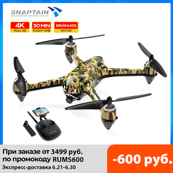SNAPTAIN 4k profesional camera drone 5G WiFi GPS Drone HD FPV RC drone Camera Hight Hold wide angle RC Quadcopter RTF Dron toy