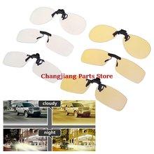 1 шт солнцезащитные очки для вождения автомобиля и Ночное видение