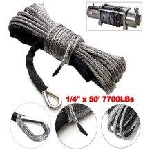 Лебедка веревка линия кабель с оболочкой серый синтетический буксировочный трос 15 м 7700LBs Автомойка обслуживания веревка для ATV UTV внедорожн...