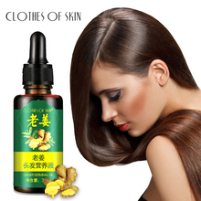 CLOTHES OF SKIN Essential Oil For Hair Growth Anti-Hair Loss Dry Control Refreshing Supple Nourish Herbal Essence