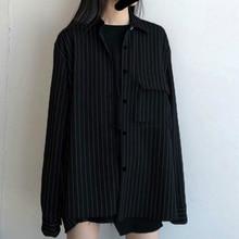Deeptown Vintage Shirts Women Autumn Korean Style Fashion Tops BF Long Sleeve Loose Stripe Print Button Up Shirt Black Blouse
