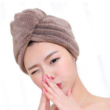 Новая Кепка для полотенец Хорошая гигроскопичность и воздухопроницаемость микрофибра тюрбан для волос шапка для быстрой сушки волос обернутое полотенце шапка полотенце 3 цвета