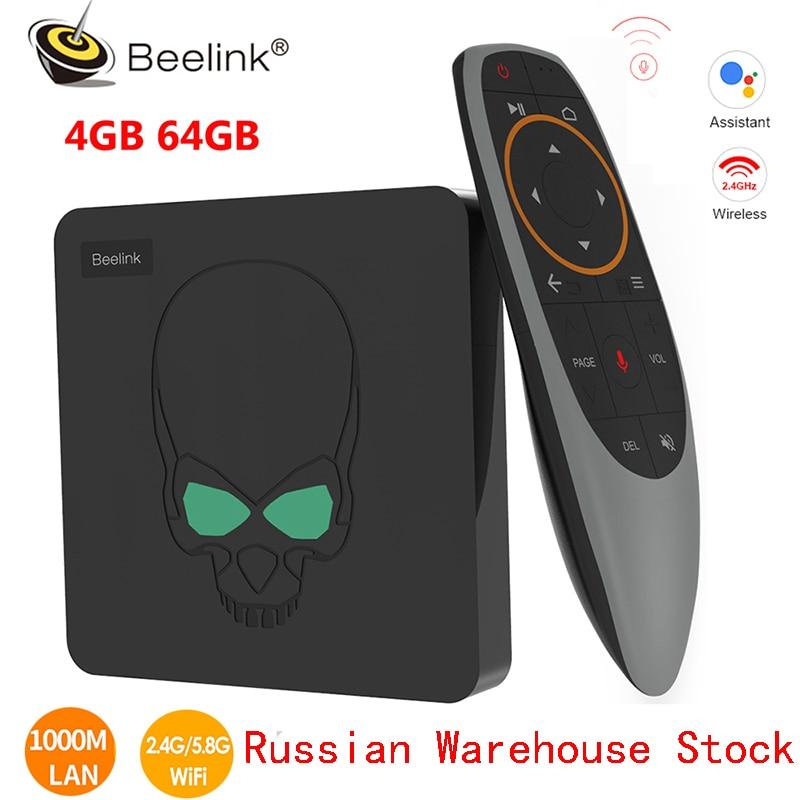 GT-Rei Android 9.0 CAIXA de TV Beelink Amlogic S922X GT Rei 4G DDR4 64G EMMC Smart TV caixa de 2.4G + 5G Dual WIFI 1000M LAN com 4K